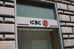 Chińska ICBC banka gałąź obraz stock