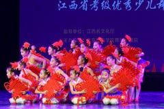 Chińska kępki Pekin tana akademia ocenia próbną znakomitą dziecka ` s tana nauczania osiągnięcia wystawę Jiangxi Zdjęcia Stock