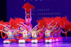 Chińska kępki Pekin tana akademia ocenia próbną znakomitą dziecka ` s tana nauczania osiągnięcia wystawę Jiangxi Zdjęcie Stock