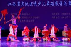 Chińska kępki Pekin tana akademia ocenia próbną znakomitą dziecka ` s tana nauczania osiągnięcia wystawę Jiangxi Fotografia Stock