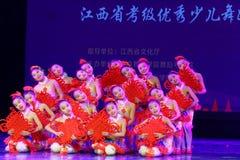 Chińska kępki Pekin tana akademia ocenia próbną znakomitą dziecka ` s tana nauczania osiągnięcia wystawę Jiangxi Zdjęcia Royalty Free