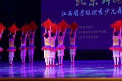 Chińska kępki Pekin tana akademia ocenia próbną znakomitą dziecka ` s tana nauczania osiągnięcia wystawę Jiangxi Obraz Royalty Free