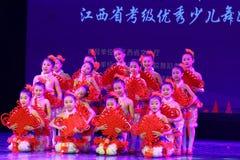 Chińska kępki Pekin tana akademia ocenia próbną znakomitą dziecka ` s tana nauczania osiągnięcia wystawę Jiangxi Obrazy Royalty Free