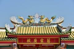 Chińska kultura smoka statua Chińska sztuka w Tajlandia chińczyka kulturze ilustracja wektor