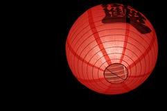 chińska latarniowa czerwień Zdjęcie Royalty Free