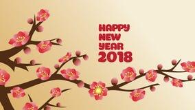 Chińska nowego roku ` s dekoracja dla okwitnięcie wiosny festiwalu royalty ilustracja