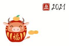 Chińska nowego roku woła karta royalty ilustracja