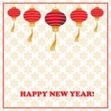 Chińska nowy rok karta z latarkami ilustracja wektor