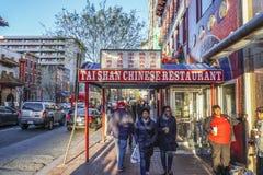 Chińska restauracja w washington dc Chinatown KOLUMBIA, KWIECIEŃ - 7, 2017 - washington dc - Obraz Stock