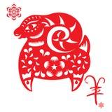 Chińska rewolucjonistki CNY cakli ilustracja Zdjęcia Royalty Free