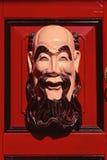 Chińska stary człowiek ulga Fotografia Royalty Free