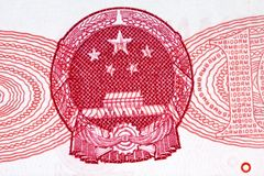 Chińska waluta: Renminbi Obraz Royalty Free