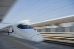 chińska wysokości poręcza prędkość Fotografia Stock