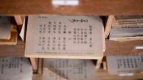 Chiński świątynny pomyślności forcast papier, tradycyjny Si, Kau cim, Chi przyszłości narrator Przepowiedziani sooth saying papie zbiory