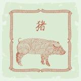 chiński świni znaka zodiak royalty ilustracja