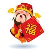 chiński bóg bogactwa ilustracji