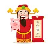 Chiński bóg bogactwa mienia ślimacznica z powitaniami i śliczną świnią royalty ilustracja
