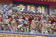 Chiński bóg idol w taoism świątyni obraz royalty free