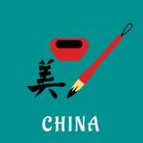 Chiński charakter lub hanzi z muśnięciem i atramentem Zdjęcia Royalty Free