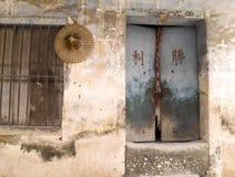 chiński drzwiowy stary obraz royalty free
