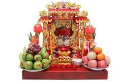 Chiński ducha dom odizolowywający na białym tle Obrazy Royalty Free