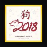 Chiński kartka z pozdrowieniami - rok pies royalty ilustracja