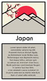 Chiński krajobraz royalty ilustracja
