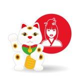 Chiński kultura projekt nad białym tłem, wektorowa ilustracja Zdjęcia Royalty Free