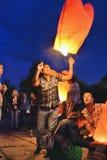 Chiński lampion przy nocą Zdjęcia Royalty Free