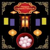Chiński Latarniowego festiwalu tło Zdjęcie Royalty Free