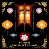 Chiński Latarniowego festiwalu tło Zdjęcie Stock