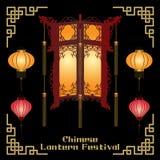 Chiński Latarniowego festiwalu tło Zdjęcia Royalty Free