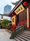 Chiński monaster Fotografia Royalty Free
