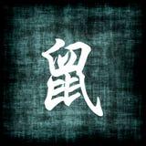 chiński myszy znaka zodiak Zdjęcie Stock
