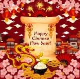 Chiński nowego roku życzenia wektoru kartka z pozdrowieniami royalty ilustracja