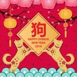 Chiński nowego roku 2018 plakat, hieroglif symbolizuje psa wewnątrz ilustracja wektor