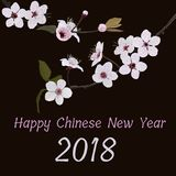 Chiński nowego roku 2018 szablon sakura piękny gałęziasty ilustracyjny wektor również zwrócić corel ilustracji wektora Zdjęcie Stock