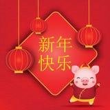 Chiński nowego roku sztandar Chińscy lampiony i kreskówki dancingowa świnia w tradycyjnym kostiumu ilustracja dla kalendarzy i ka obrazy royalty free