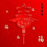 Chiński nowego roku tło Obraz Stock