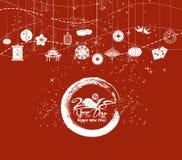 Chiński nowego roku tło, karciany druk Rok psi hieroglif: Pies ilustracja wektor