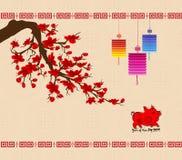 Chiński nowego roku 2019 tło z czereśniowym okwitnięciem Rok świnia ilustracja wektor