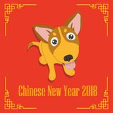 Chiński nowego roku tło z złotą ramą i psem Fotografia Royalty Free