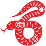 Chiński nowego roku wąż Obraz Royalty Free