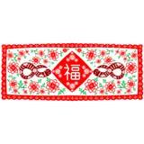 Chiński nowego roku wąż ilustracja wektor