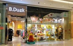Chiński nowożytny centrum handlowe zakupy Fotografia Royalty Free