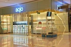 Chiński nowożytny centrum handlowe zakupy Zdjęcie Stock