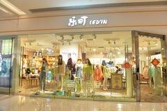 Chiński nowożytny centrum handlowe zakupy Obraz Royalty Free