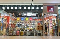 Chiński nowożytny centrum handlowe zakupy Zdjęcia Royalty Free