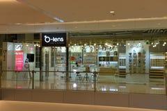 Chiński nowożytny centrum handlowe zakupy Zdjęcie Royalty Free