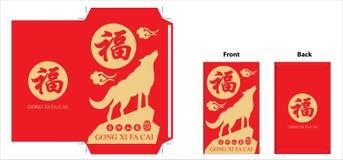 chiński nowy paczki czerwonym lat świętuje rok pies Zdjęcie Royalty Free